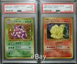 1996 Pokemon Japanese Base Set PSA 10 COMPLETE HOLO Set 16 Cards Charizard Basic