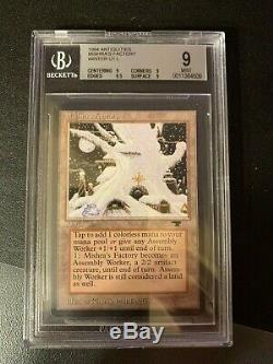 Magic the Gathering MTG Antiquities Complete 100 Card Set some cards graded