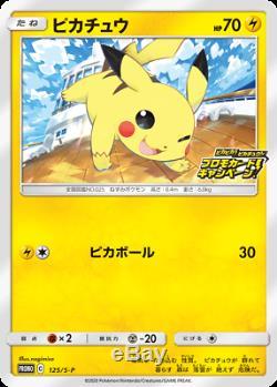 PSL Pokemon Card Astonishing Voltecker Pikachu Promo Special Art Complete set