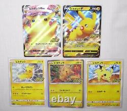 Pikachu Astonishing Voltecker Promo Complete Full set of 5 Pokemon Card