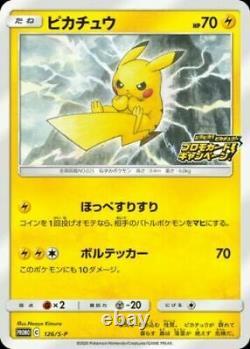 Pikachu Astonishing Voltecker promo Complete 5 + Box set Pokemon Card Japanese