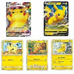 Pikachu Astonishing Voltecker promo Complete 5 set Pokemon Card Japanese