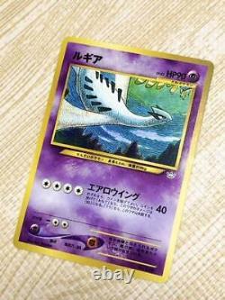 Pokemon COMPLETE Japanese NEO Premium File 1 PROMO 9 Card Genesis Set
