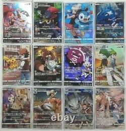 Pokemon Card CHR Rare 12 Cards Set Complete Japanese Japan Dream League