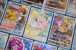 Pokemon Card CHR Rare Complete 12 Cards Set + Clefairy 381/SM-P Promo Japanese