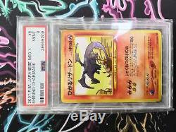 Pokèmon Card Complete Set Shining Shiny PSA 9 Japanese OCG (Charizard ecc.)