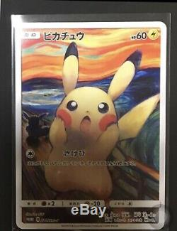 Pokemon Card Promo Complete 5Set MUNCH Picachu Mimikyu Eevee Psyduck Rowlet rare