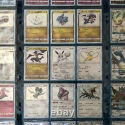 Pokemon Card Ultra Shiny Shiny Card Full Complete Set Charizard Eevee Umbreon