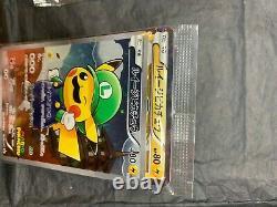 Pokemon Cards complete 4 card set Japanese Mario and Luigi Pikachu never opened