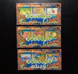 Pokemon SEALED Southern Islands COMPLETE Japanese Promo Card Pack Set HOLO MEW +