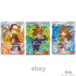 Red Green Blue SR 6 types Complete set Pokemon Card SM